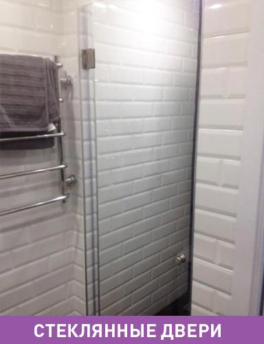 Фото альбом с примерами стеклянных дверей в квартире
