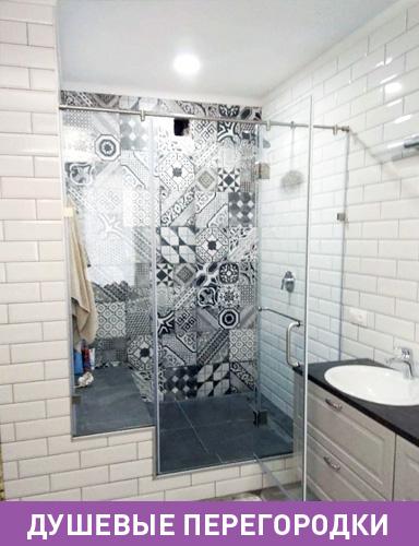 Фото альбом с перегородками для ванной комнаты из стекла в квартиру